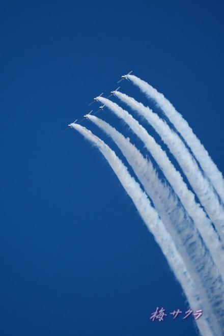 入間航空祭2ブルーインパルス(9-2変更済
