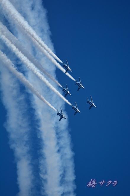 入間航空祭2ブルーイんパルス(10-2)変更済