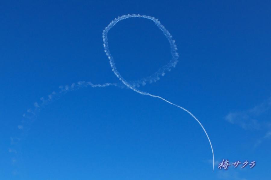 入間航空祭3(ブルーインパルス2)変更済
