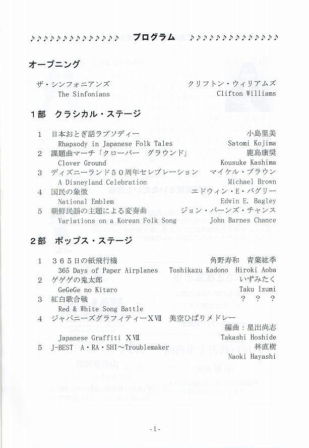 16-03-21_kitsuki-2.jpg