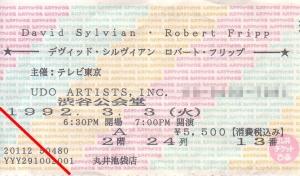 David Sylvian Robert Fripp