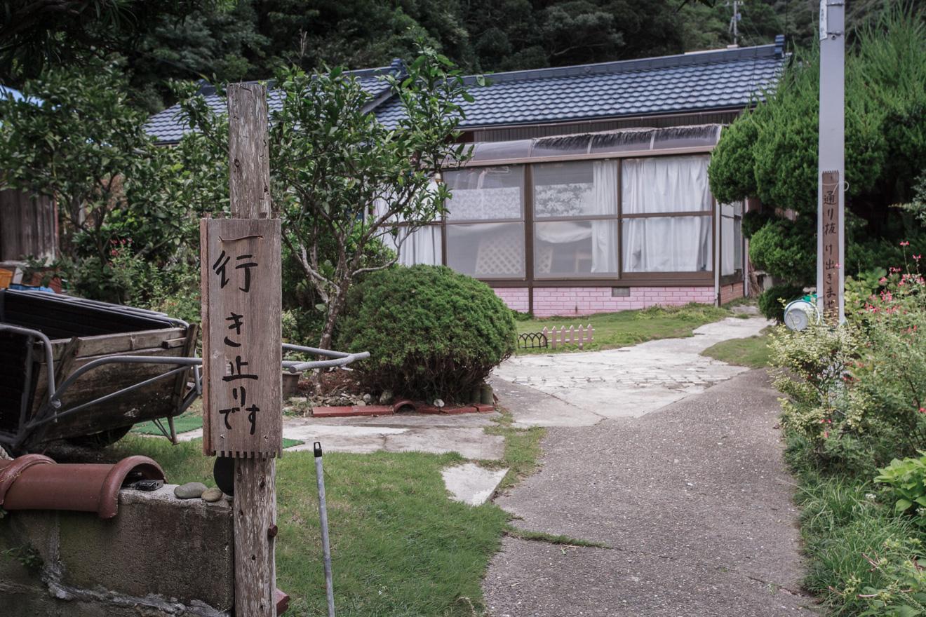 150911興津 (2 - 1)-68