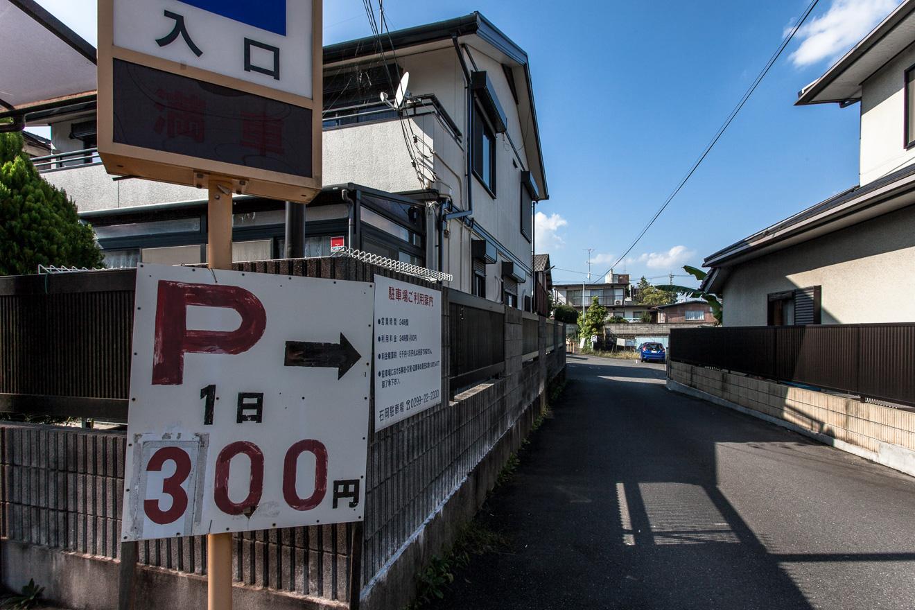 150928石岡 (2 - 1)-17