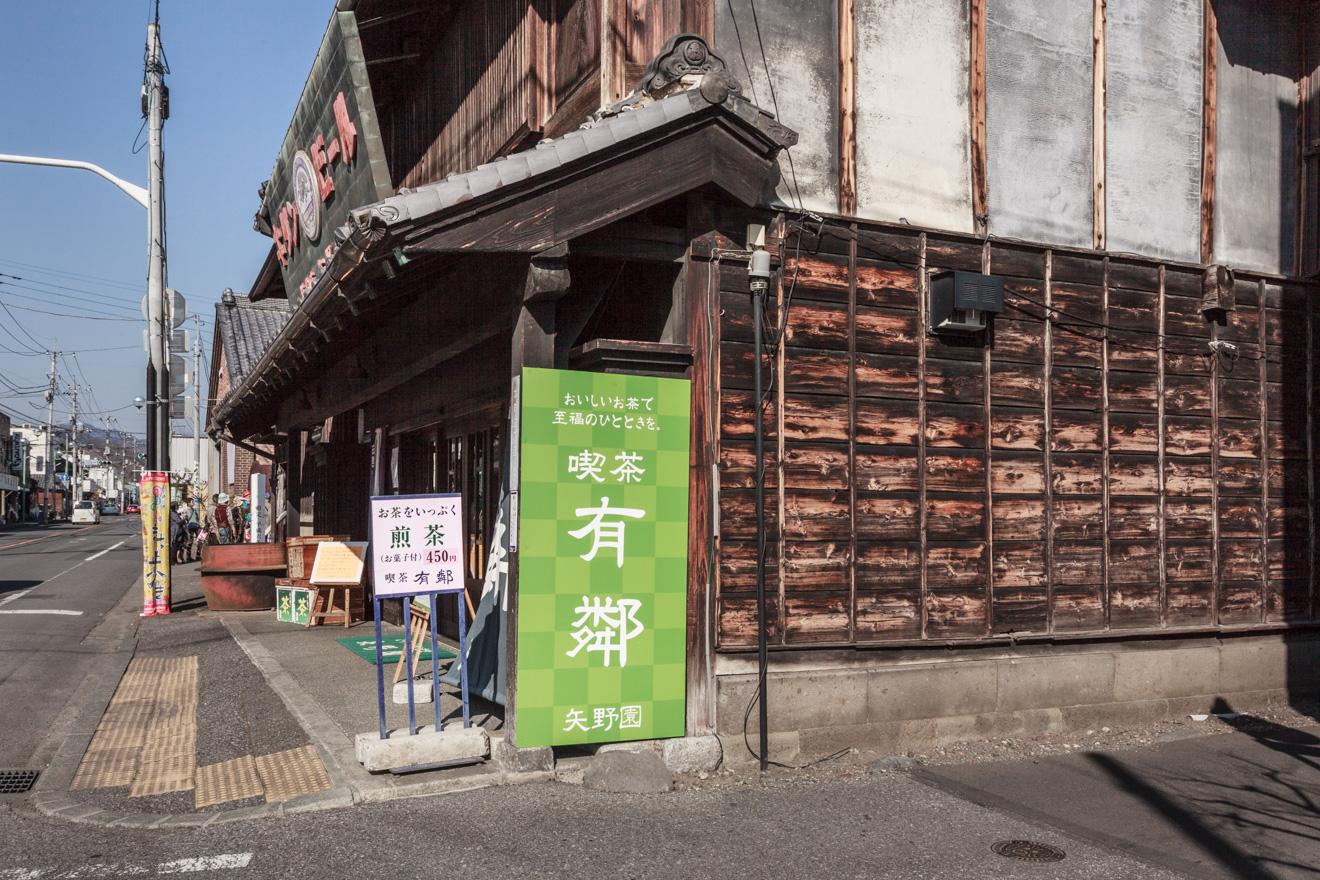 160317桐生-5634