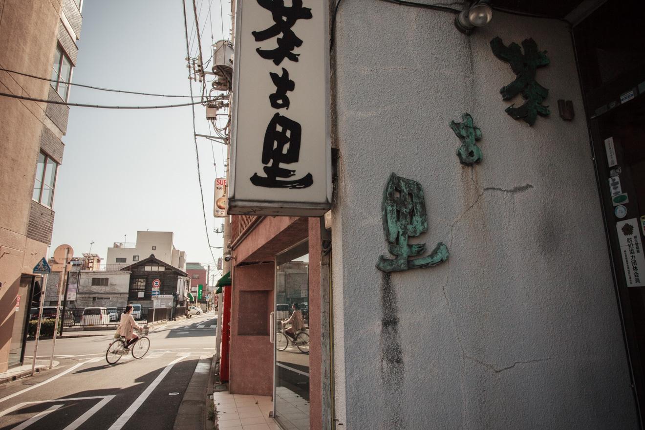 160317桐生-24