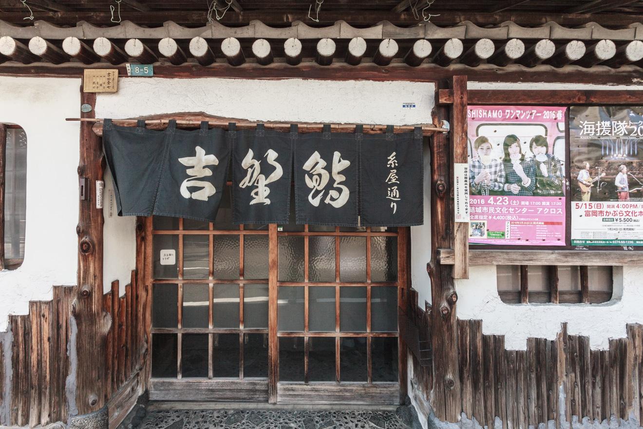 160317桐生-33