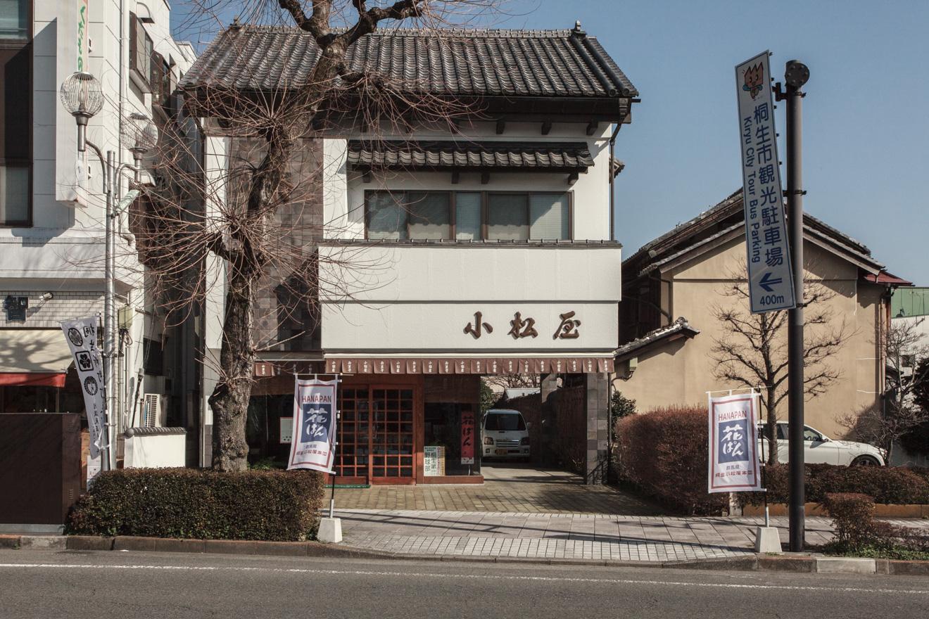 160317桐生-41