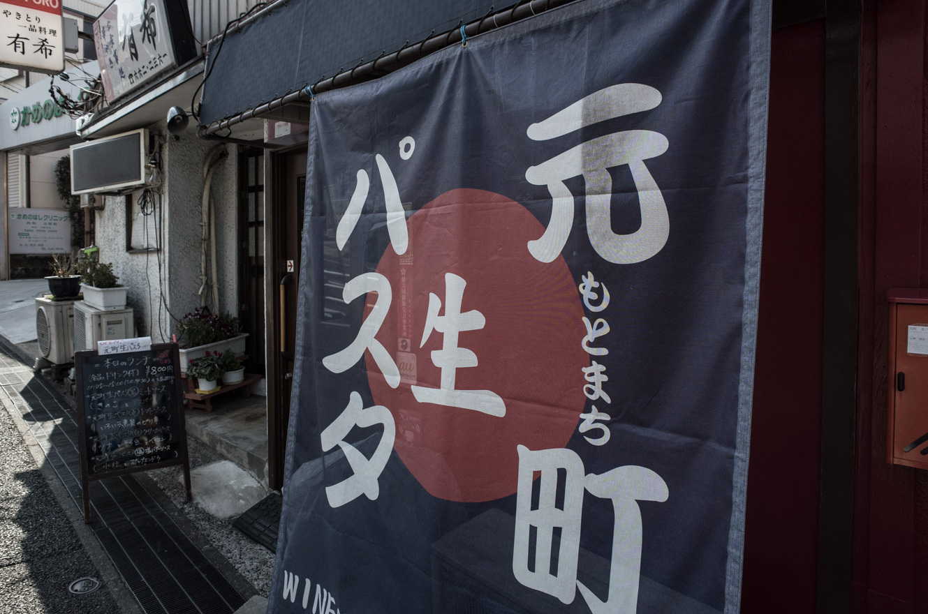 160228石川町-3