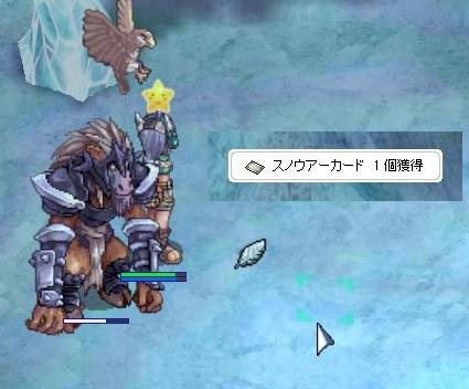 231kinsaku_ren3.jpg
