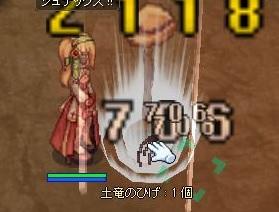 233kinsaku_ab2.jpg