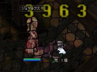 233kinsaku_ab4.jpg