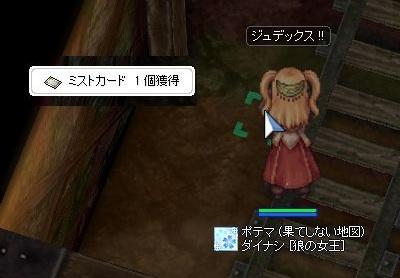 233kinsaku_ab5.jpg
