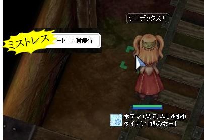 233kinsaku_ab5_2.jpg