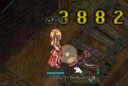 234kinsaku_ab1.jpg
