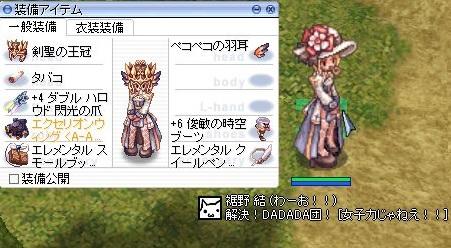 234kinsaku_musu1.jpg
