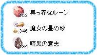 235kinsaku_musu10.jpg