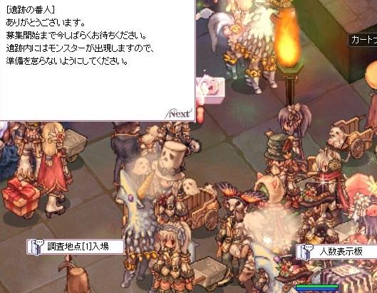 240kinsaku_2nd1.jpg