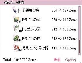242kinsaku_meka1-2.jpg