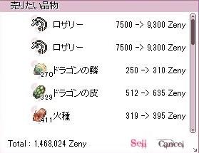 242kinsaku_meka1.jpg