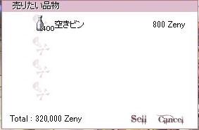 243kinsaku_sana1.jpg