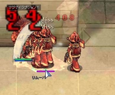 243kinsaku_sana14_2.jpg