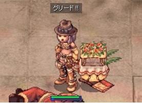 243kinsaku_sana14_5.jpg