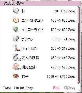 243kinsaku_sana2.jpg