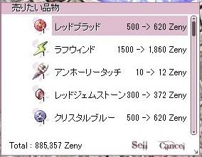 244kinsaku_sana1.jpg