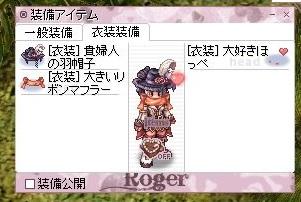 245kinsaku_nabi1-2.jpg
