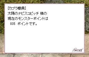 245kinsaku_nabi2.jpg