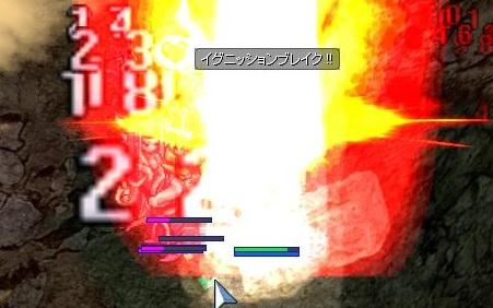 246kinsaku_lk1_2.jpg