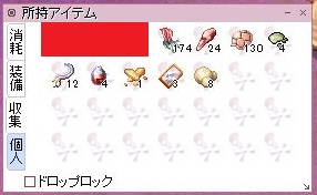 246kinsaku_lk4.jpg