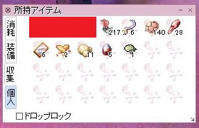 246kinsaku_lk5.jpg