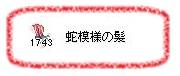 247kinsaku_lk1.jpg
