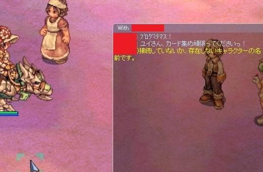 247kinsaku_lk2.jpg