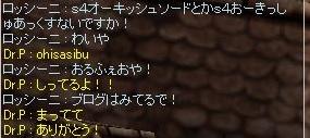 247kinsaku_lk3.jpg