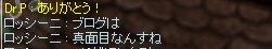 247kinsaku_lk4.jpg