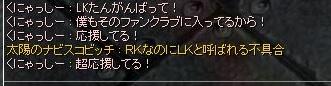 247kinsaku_lk6.jpg