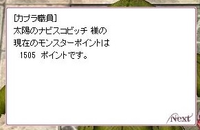 247kinsaku_nabi2.jpg