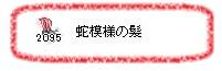 248kinsaku_lk2.jpg