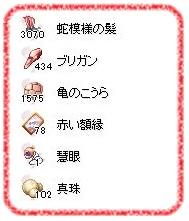 249kinsaku_lk2.jpg