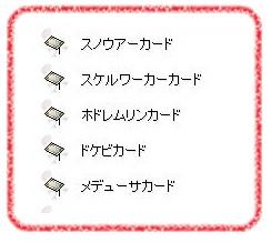249kinsaku_lk99.jpg