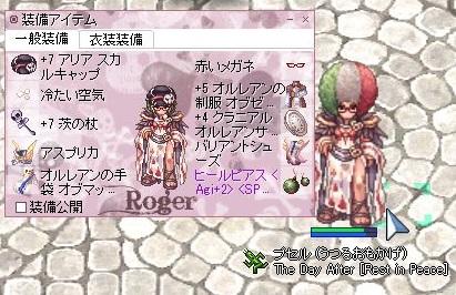 249kinsaku_so1.jpg