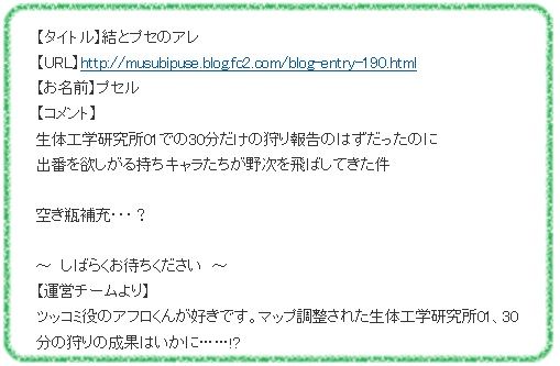 251kinsaku_so2.jpg