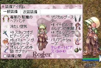 251kinsaku_wl1.jpg