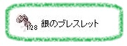 252kinsaku_wl1.jpg