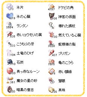 254kinsaku_je1.jpg