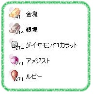254kinsaku_je2.jpg