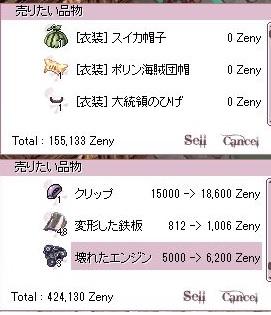 254kinsaku_je4.jpg