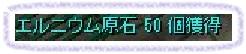 254kinsaku_je6.jpg